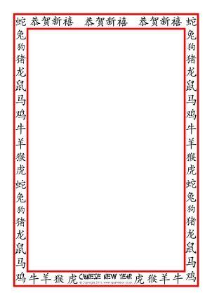 Building Checklist Templates - 15 Free Word, PDF Format